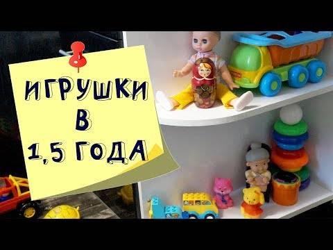 Наши игрушки в 8,5 месяцев - запись пользователя анастасия (nastek_b) в сообществе развитие от рождения до года в категории игры - babyblog.ru