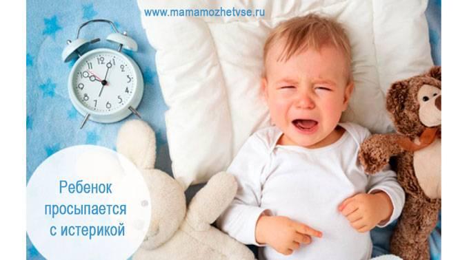 Ребенок смеется во сне: причины, что это значит