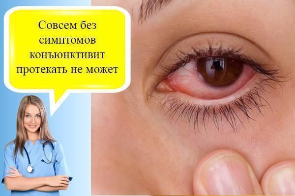 У грудничка один глаз больше другого: причины и лечение