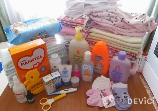 Во что одеть новорожденного зимой