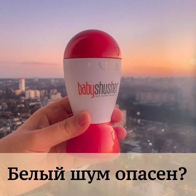 Как успокоить плачущего ребенка. белый шум. - белый шум комаровский - запись пользователя аня лысых (id1113577) в сообществе развитие от рождения до года в категории сон - babyblog.ru