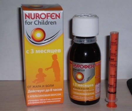 У мальчика опух и покраснел там - запись пользователя мария (id2288575) в сообществе детские болезни от года до трех в категории интимная проблема - babyblog.ru