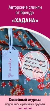 Шьем слинги-шарфы для новорожденных самостоятельно
