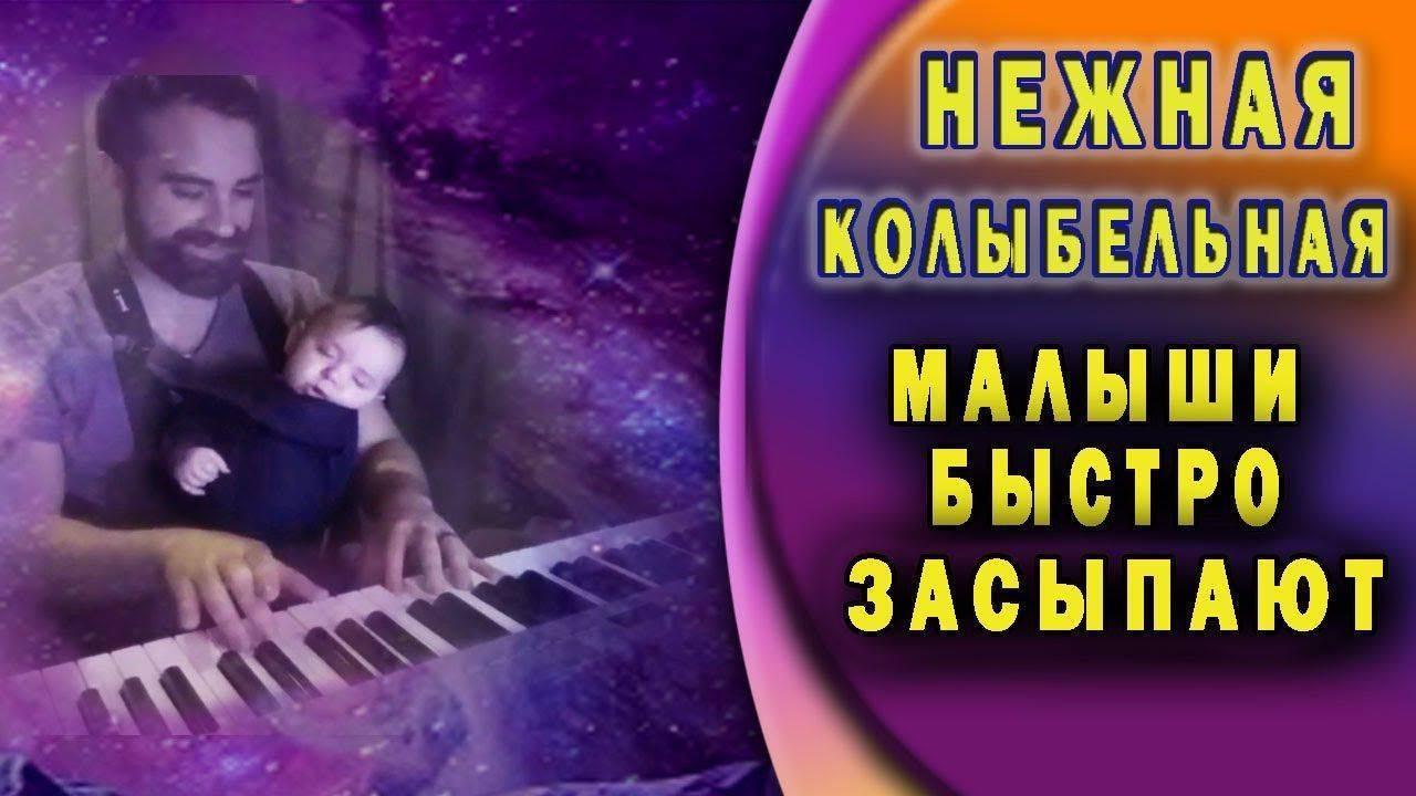 Тексты колыбельных)