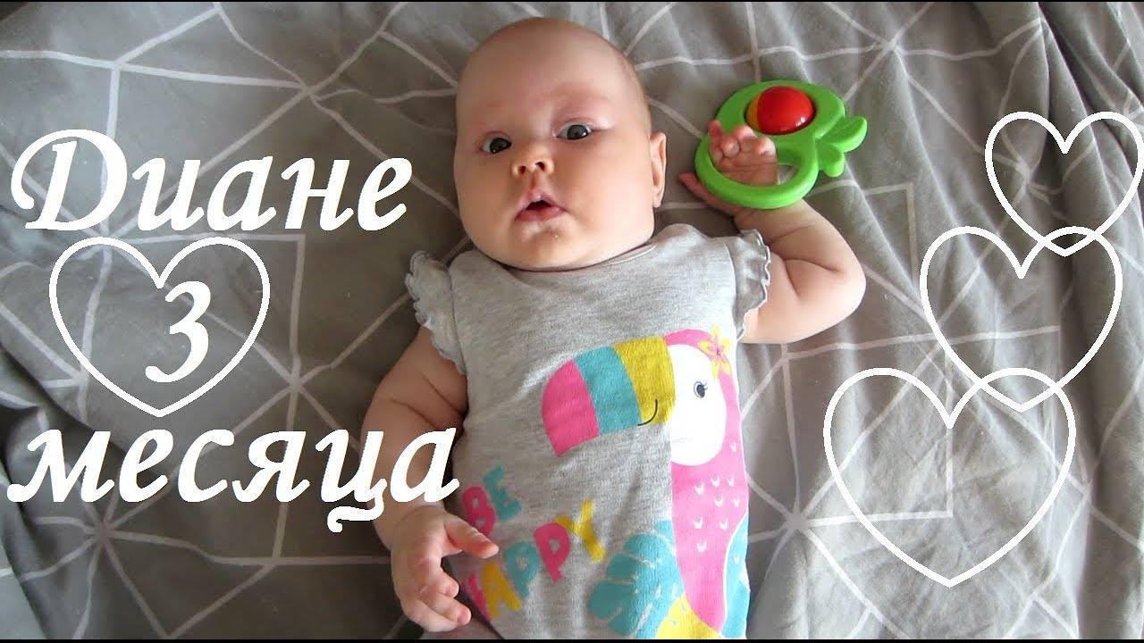 4,5 месяца - не переворачиваемся - 4 5 месяца ребенку не переворачивается - стр. 1 - запись пользователя мамюля))) (julia18) в сообществе развитие от рождения до года в категории физическое развитие - babyblog.ru