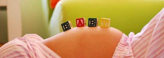 Почему икает ребенок в утробе