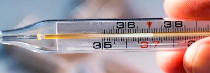 У ребенка 3 дня держится повышенная температура 38: как быть и чем лечить - температура у детей