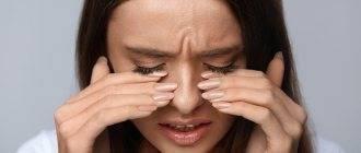 Все о дакриоцистите или способы устранения слезной непроходимости канала у грудничка
