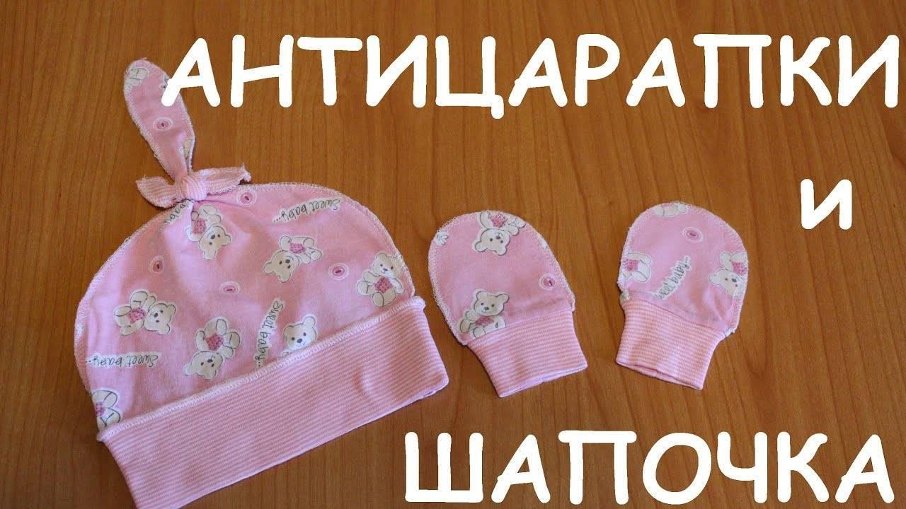 Закрытые ручки - до какого месяца одевают царапки - запись пользователя надежда (slovo25) в сообществе развитие от рождения до года в категории пальчиковые игры - babyblog.ru