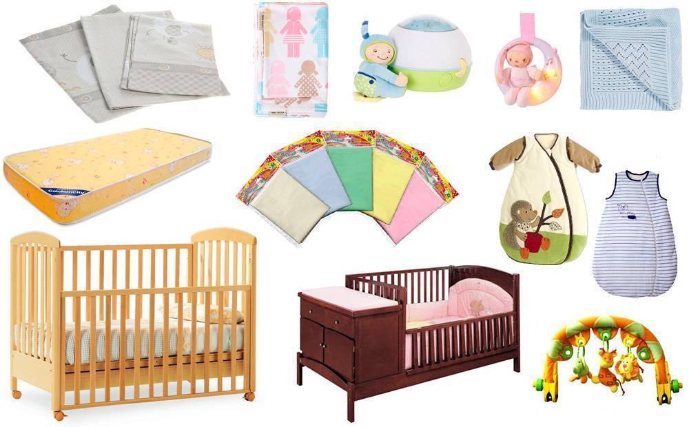 Список покупок к рождению малыша - запись пользователя ксения (ksue) в сообществе образ жизни беременной в категории приданое для малыша - babyblog.ru