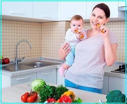 Питание кормящей мамы в первый месяц после родов