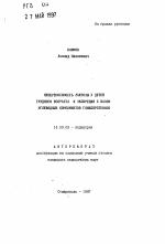 Какие анализы сдать на лактозную недостаточность? - запись пользователя оксана (like1111) в сообществе здоровье новорожденных в категории анализы - babyblog.ru