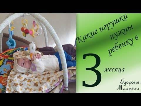 Как развивать ребенка в 1, 2, 3, 4, 5, 6 месяцев   игры и игрушки для новорожденных и грудничков