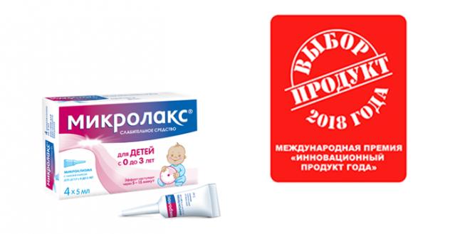 Микролакс для детей: инструкция по применению детского препарата, отзывы о микроклизме, через сколько времени действует