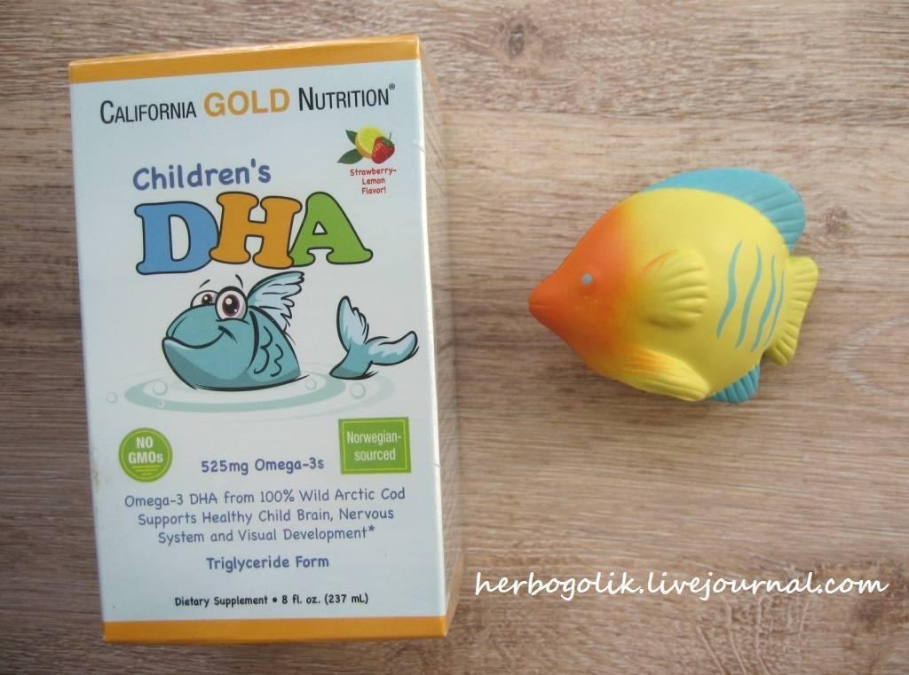 Чем полезен рыбий жир в капсулах для детей и как его принимать?