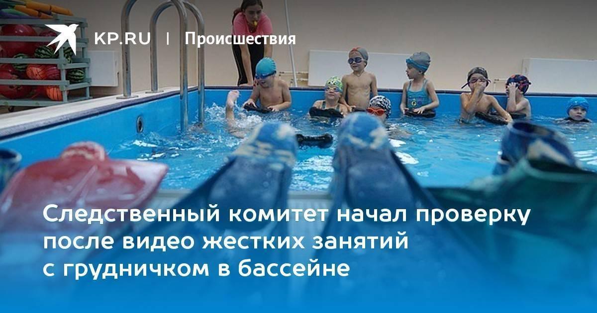 Плавание для детей: обучение плаванию и нырянию малышей., обучение маленьких детей плаванию | метки: занятие, год, как, правильно