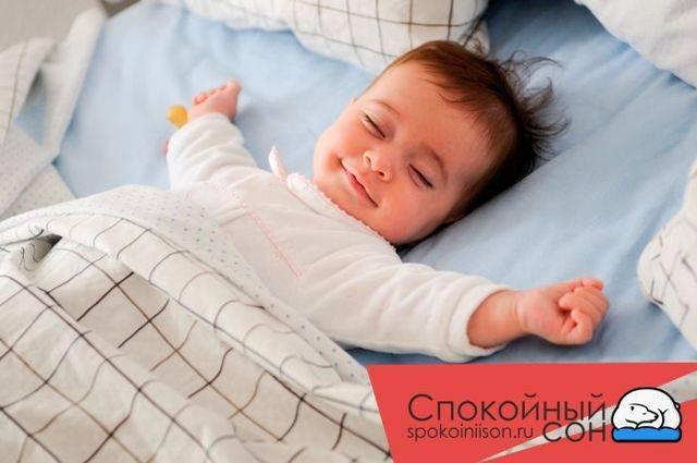 Сколько должен спать ребёнок днём и ночью в 2 года
