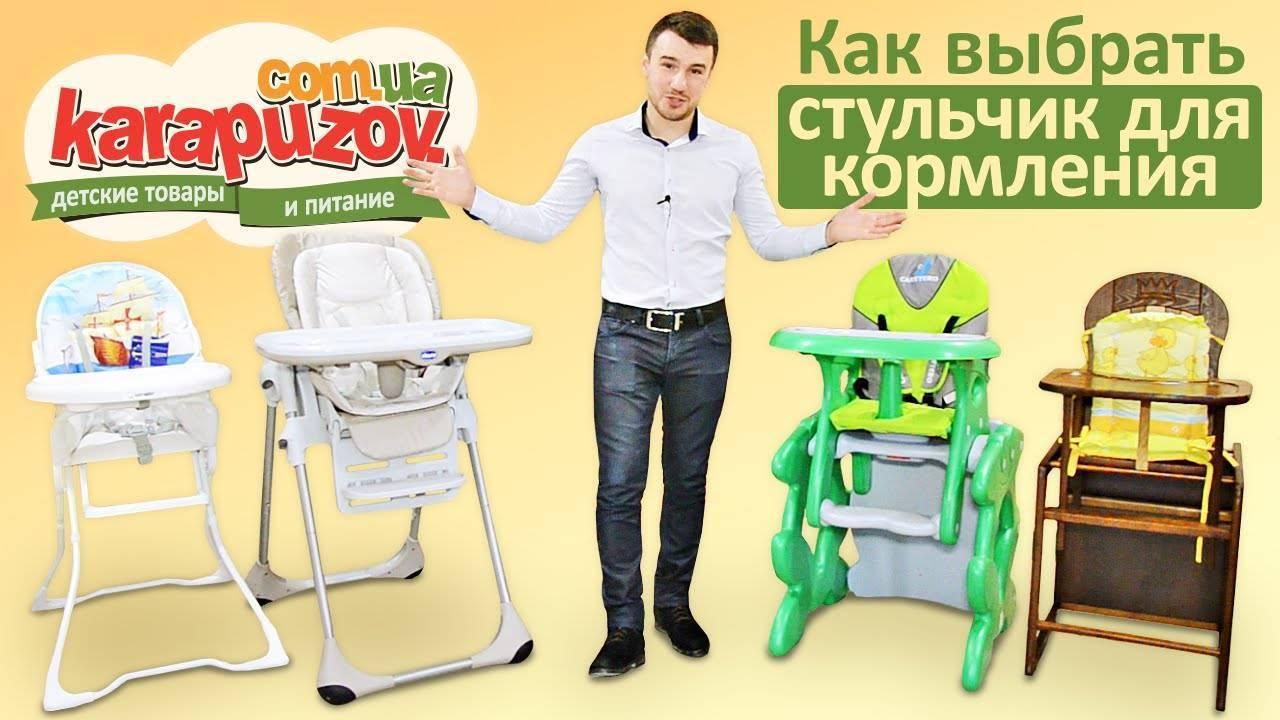 Какой стульчик и столик купить ребенку к 2-м годам? - запись пользователя ох энна (olega03) в сообществе выбор товаров в категории детская комната : мебель, предметы интерьера и аксессуары - babyblog.ru