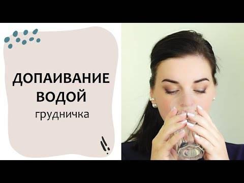 Чем поить грудничка комаровский
