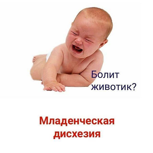 Почему младенцы улыбаются во сне