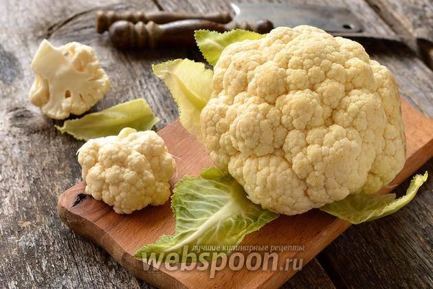 Как сварить цветную капусту ребенку для прикорма и приготовить капустное пюре для грудничка