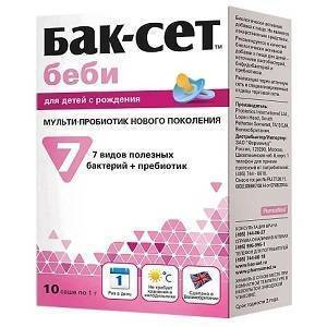 Бифидобактерии и лактобактерии для новорожденных