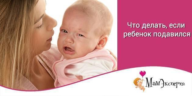 Ребенок нервничает, торопится и давится у груди