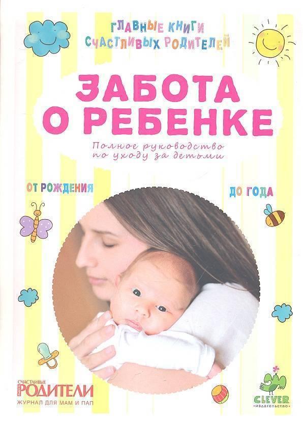 Когда начинать покупать приданое для малыша? - запись пользователя ольга (demetra_olya) в сообществе образ жизни беременной в категории приданое для малыша - babyblog.ru