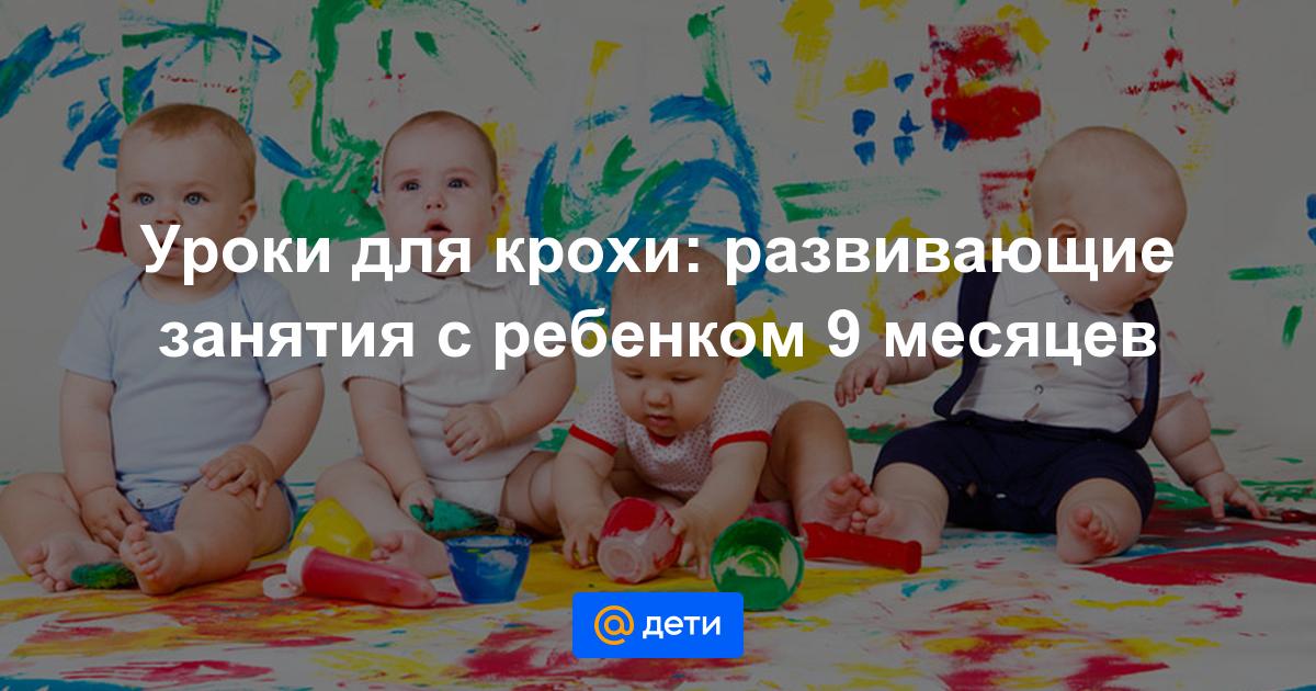 Развивающие игры для детей от 1 года 9 месяцев. развитие мелкой моторики и не только | жили-были