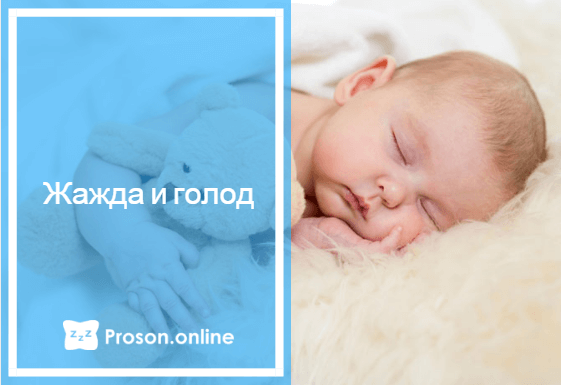 Новорожденный мало спит и мало ест — причины
