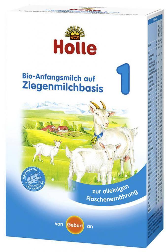Козье молоко для грудничков: польза, вред, правила применения