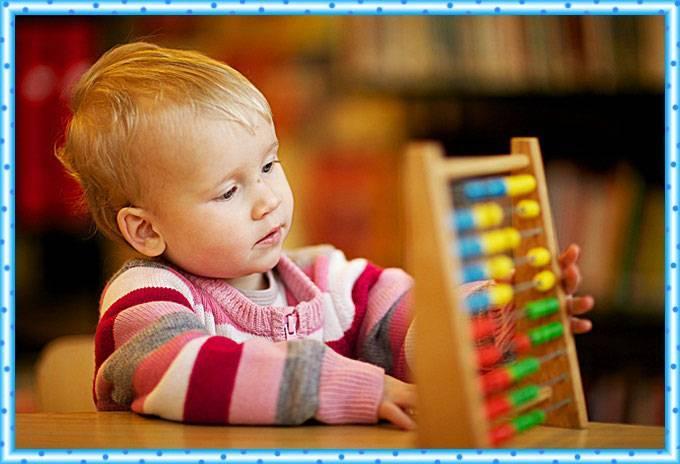 Развитие ребенка в 7 месяцев: что должен уметь делать, как развивать семимесячного мальчика или девочку и другие рекомендации