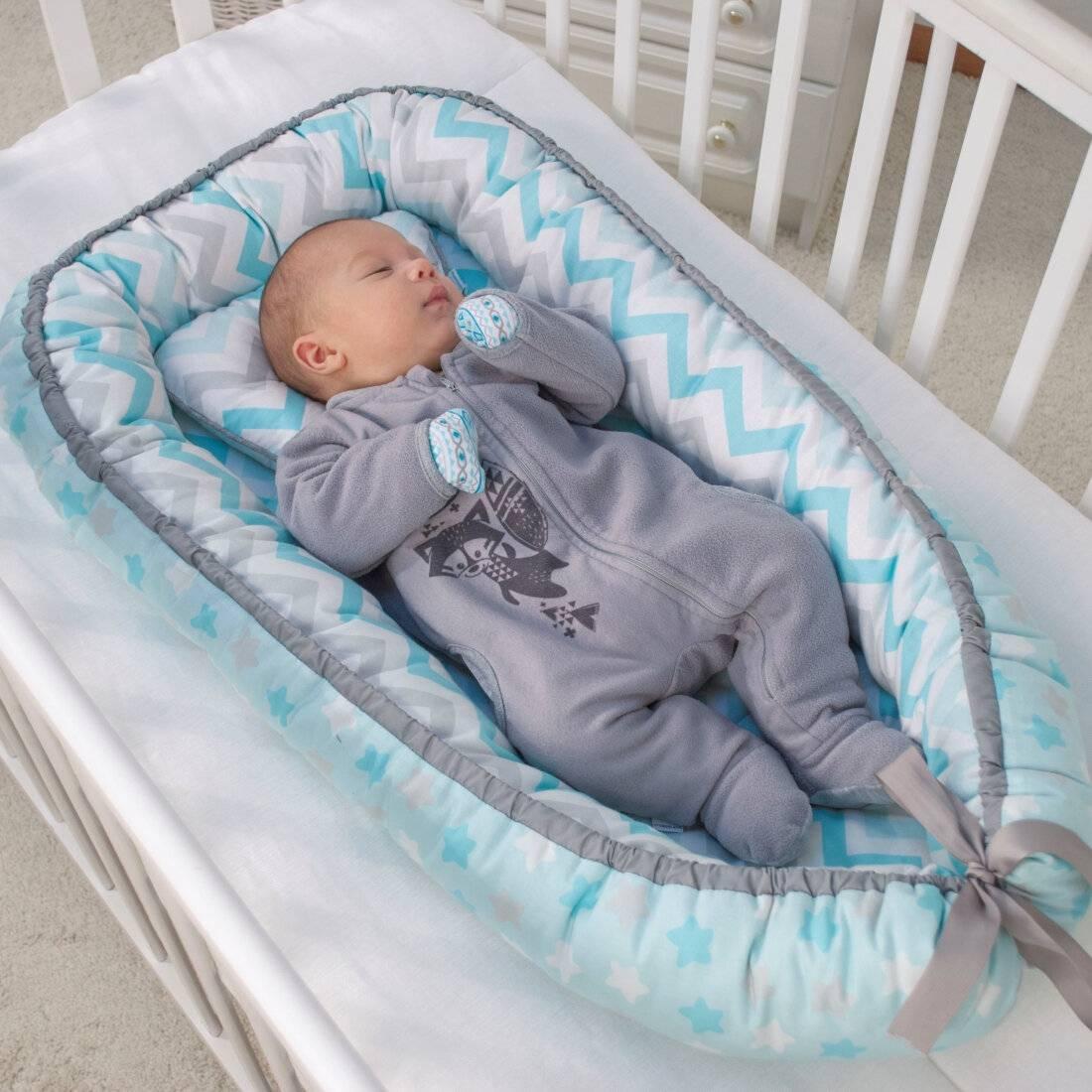 Приспособления для сна новорожденного)