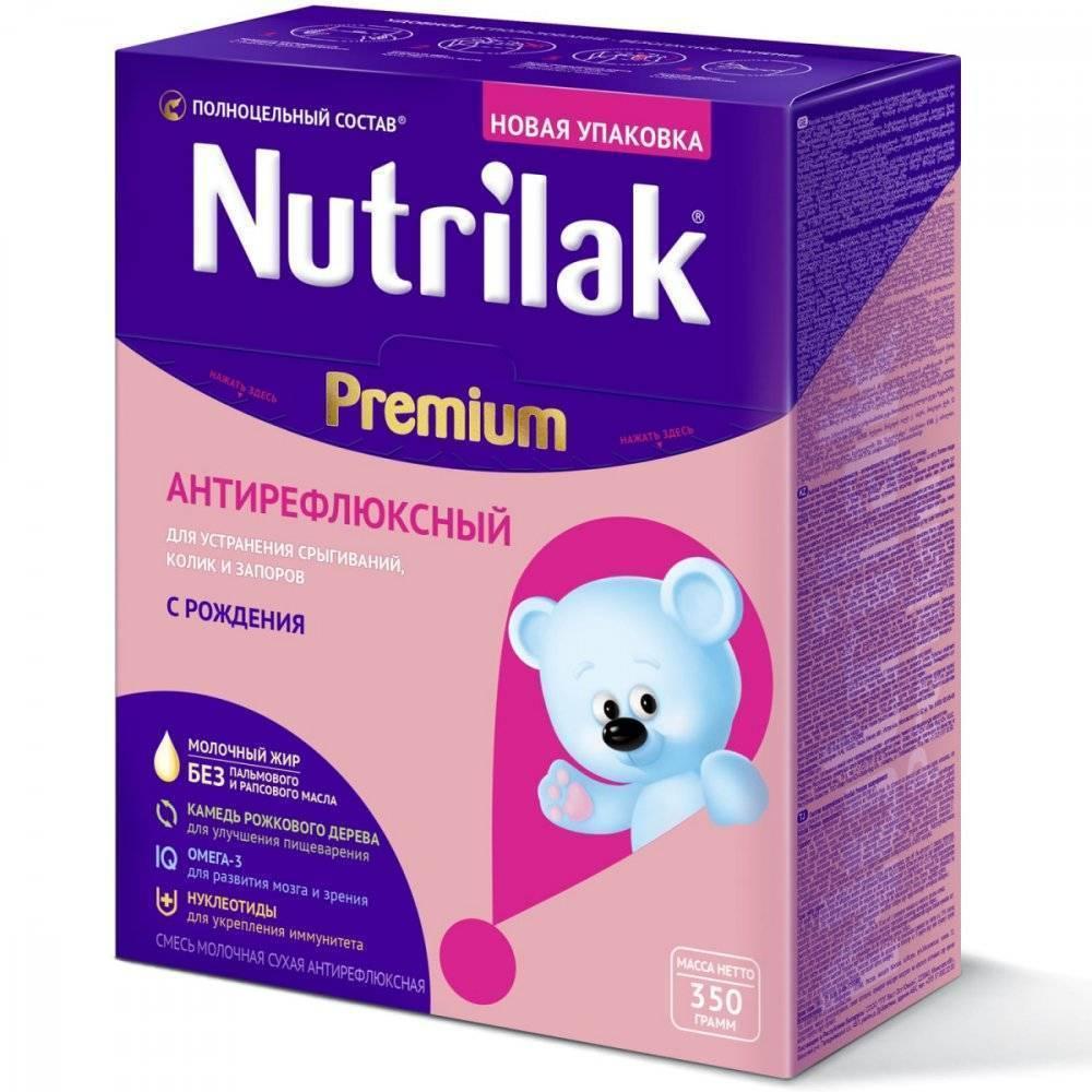 Какую смесь выбрать для новорожденного при запорах