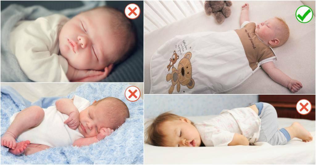 Как должен спать новорожденный ребенок в кроватке