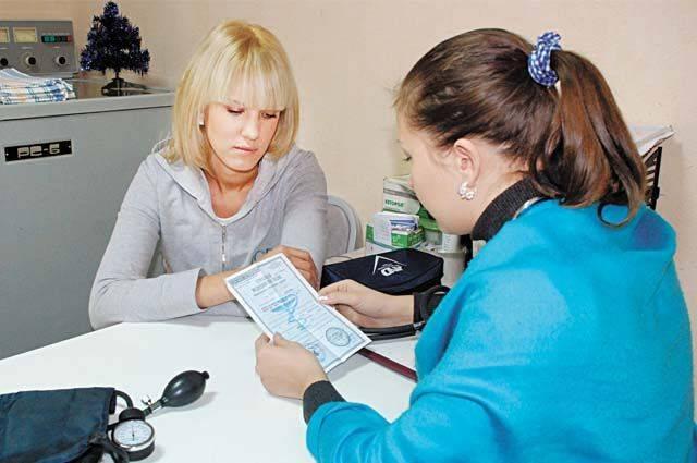 Вероятность заразиться корью.. - запись пользователя элина (01032) в сообществе детские болезни от года до трех в категории вирусные инфекции - babyblog.ru