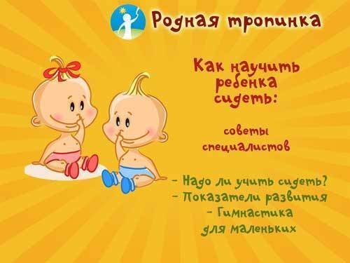 Как развивать ребенка в 4 месяца: игры, упражнения, мамина гимнастика с потешками. - как развивать ребенка в 4 месяца - запись пользователя карина (id1457995) в сообществе раннее развитие в категории развитие от 3-6 месяцев - babyblog.ru