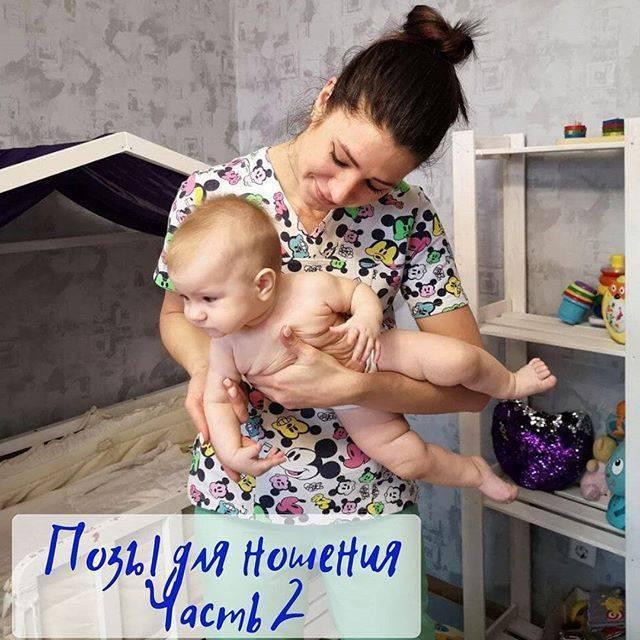 Как держать и носить новорожденных