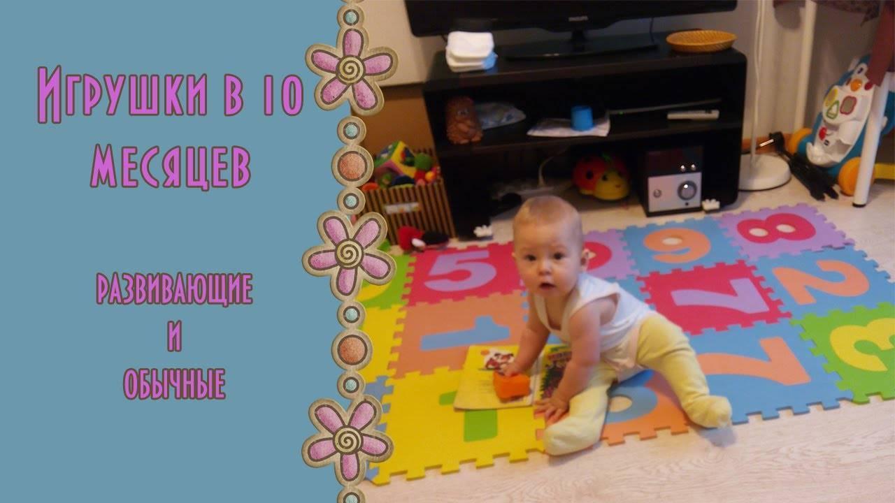 Oschuschenie-polzaniya-vnutri-tela - запись пользователя александра (alex-baby1year) в сообществе развитие от рождения до года в категории игры - babyblog.ru
