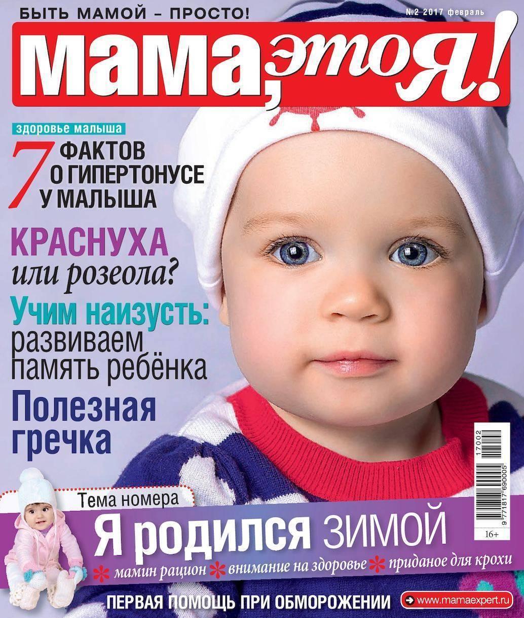 Как правильно держать новорожденного столбиком и нужно ли?