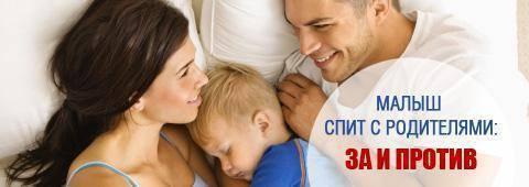 10 советов, как наладить режим сна у ребенка