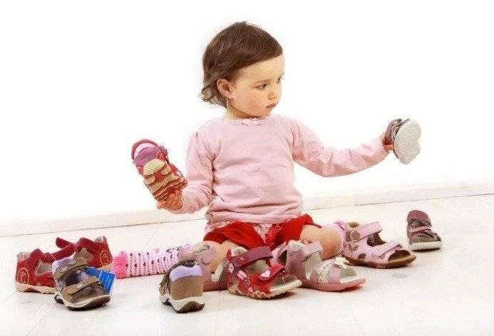 Какую обувь купить ребенку 1,5-2 года на конец зимы-весну-лето? - запись пользователя ириска (summer_day) в сообществе выбор товаров в категории детская обувь - babyblog.ru