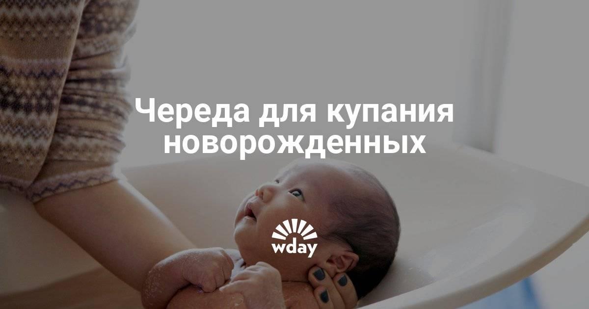 Chereda-kupanie - запись пользователя леся субарова (subarova) в сообществе здоровье новорожденных в категории гигиена малыша - babyblog.ru