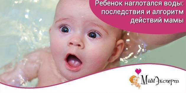 Девочки!!! а с какого возраста не страшно ребенку попадание воды в ушки???