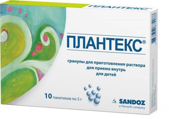 Пробиотики для детей: список лучших для восстановления микрофлоры