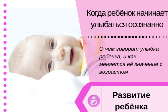 Когда новорожденный начинает видеть и слышать – на бэби.ру!