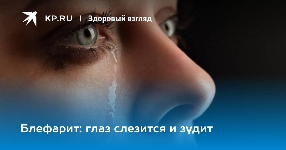 Покраснение век глаз: причины и лечение, красные веки