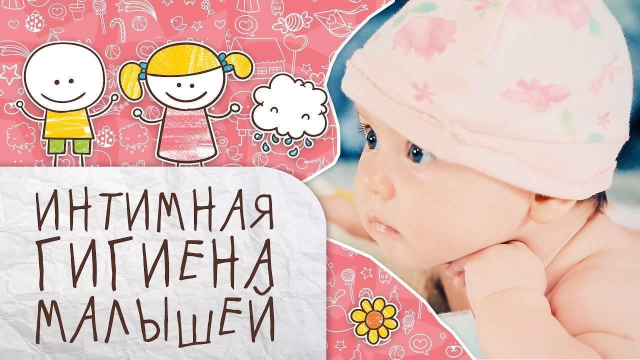 Как правильно использовать детскую присыпку. присыпка для новорожденного