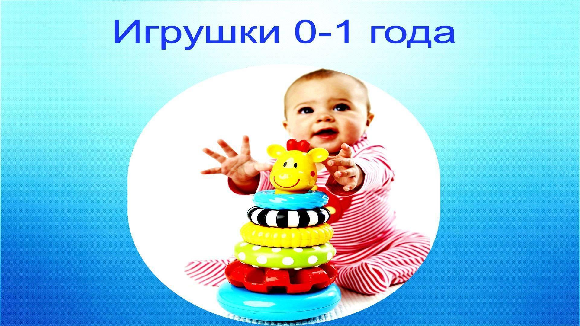 Развивающие игры и занятия для детей 2 - 3 лет (подробный план - конспект) | жили-были