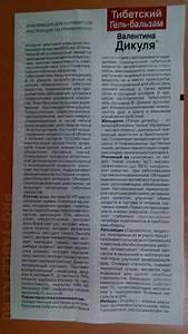 Дополнительный доход молодой мамы — до 15 000 рублей в месяц. реальный опыт мамочки в декрете из красноярска